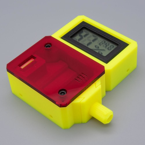 Foundation Nest - With Temperature and Moisture Monitor - Yellow
